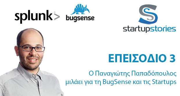 SS 3 : Ο Παναγιώτης Παπαδόπουλος μιλάει για τη BugSense και τις Startups
