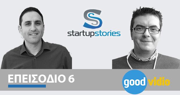 SS 6 : Ο Δημήτρης Κουρτέσης και ο Κώστας Μπρατάνης μιλάνε για τη GoodVid.io