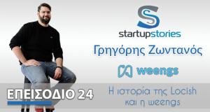 Startup Stories - Episode 24