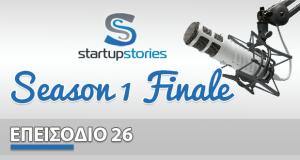 Startup Stories - Episode 26